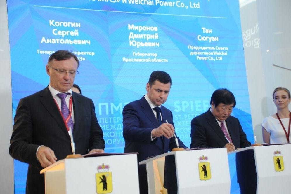 Дмитрий Миронов: «В Ярославской области будут выпускать двигатели, не имеющие аналогов в России»