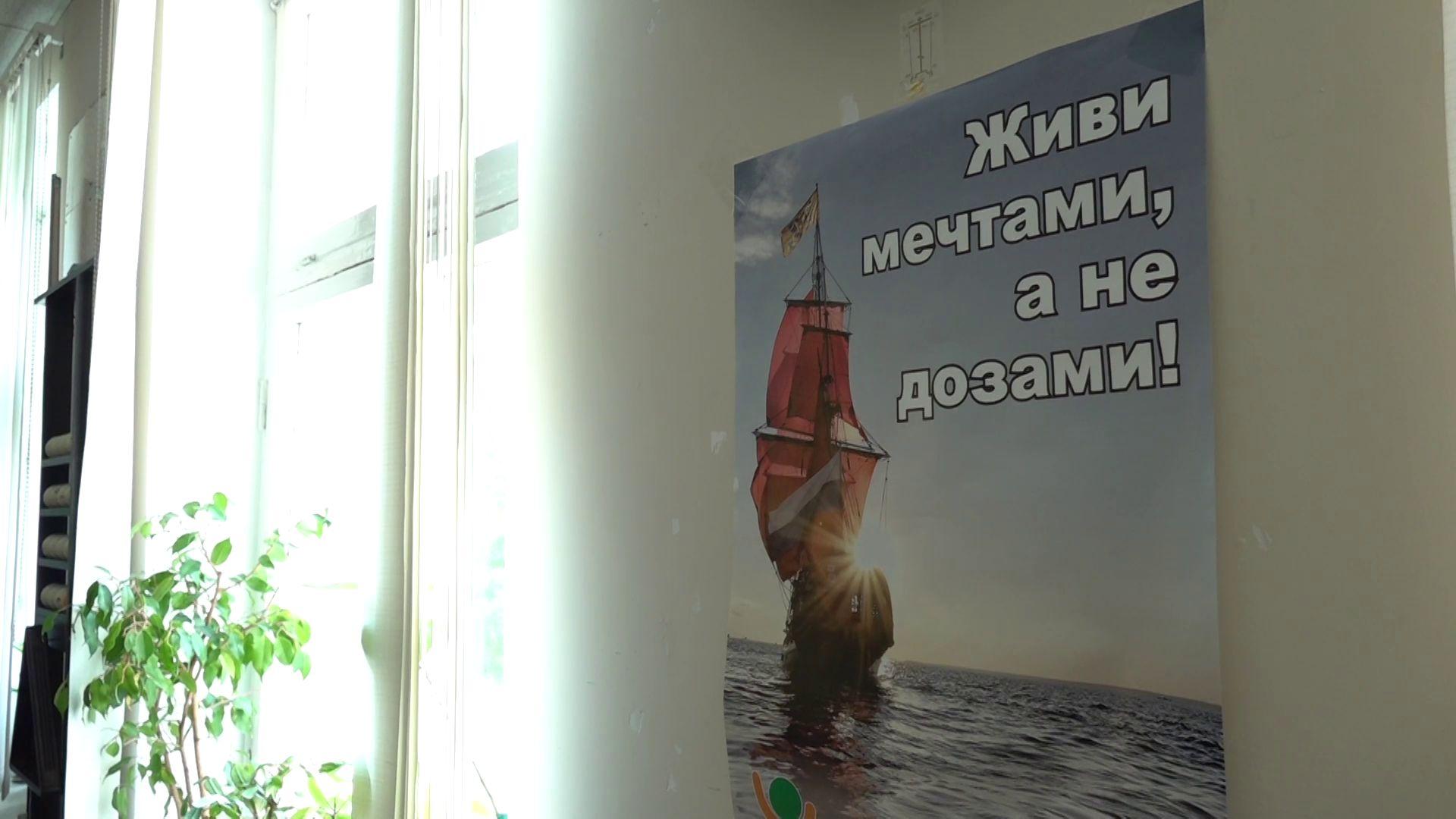 Реабилитационное отделение наркологической больницы отпраздновало свой первый юбилей