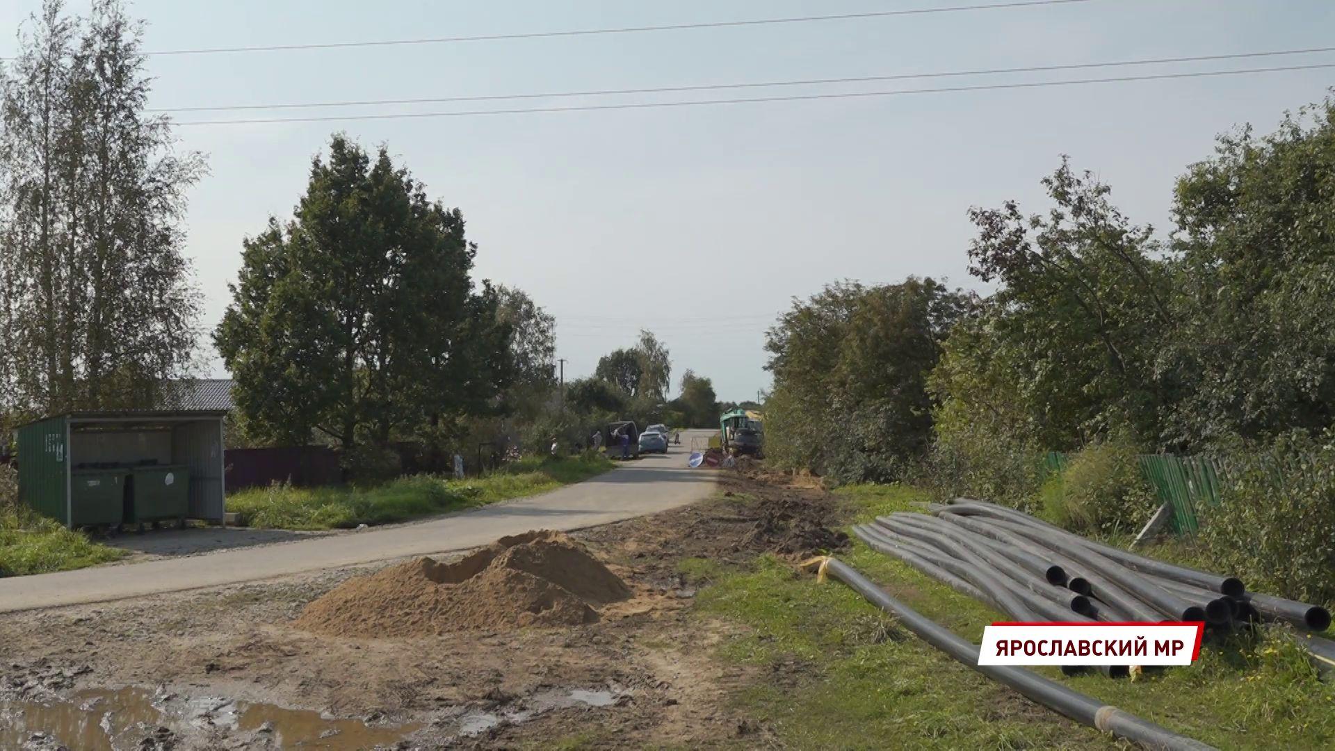 В Ярославском районе проведут более пяти километров газовых сетей