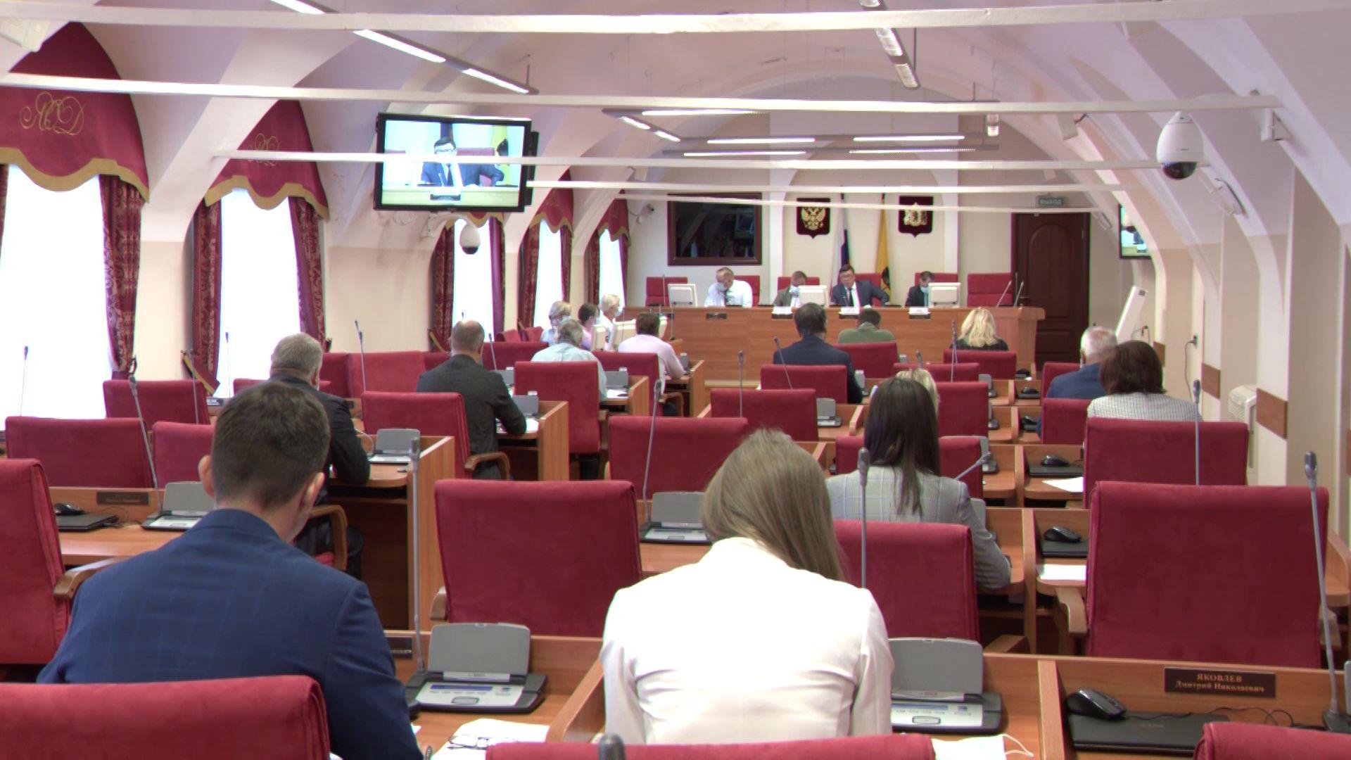 В Ярославской областной Думе скорректировали план обновления многоквартирных домов