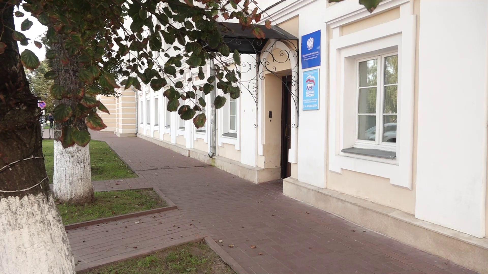 В Ярославле депутаты встретятся с гражданами по вопросам здравоохранения