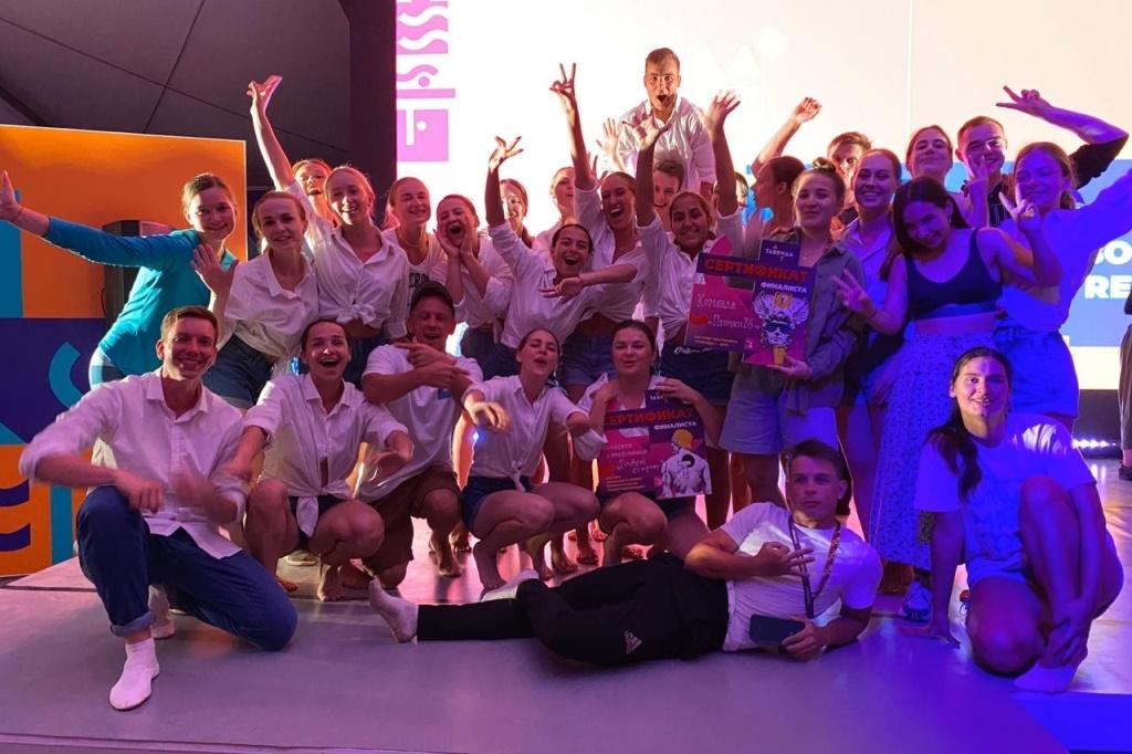 Ярославский танцевальный коллектив признали лучшим в стране