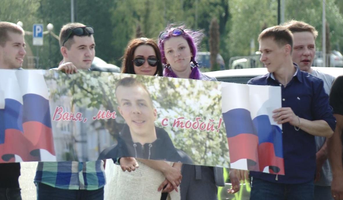 Ему срочно требуется помощь: в поддержку Ивана Леонова провели благотворительный автопробег