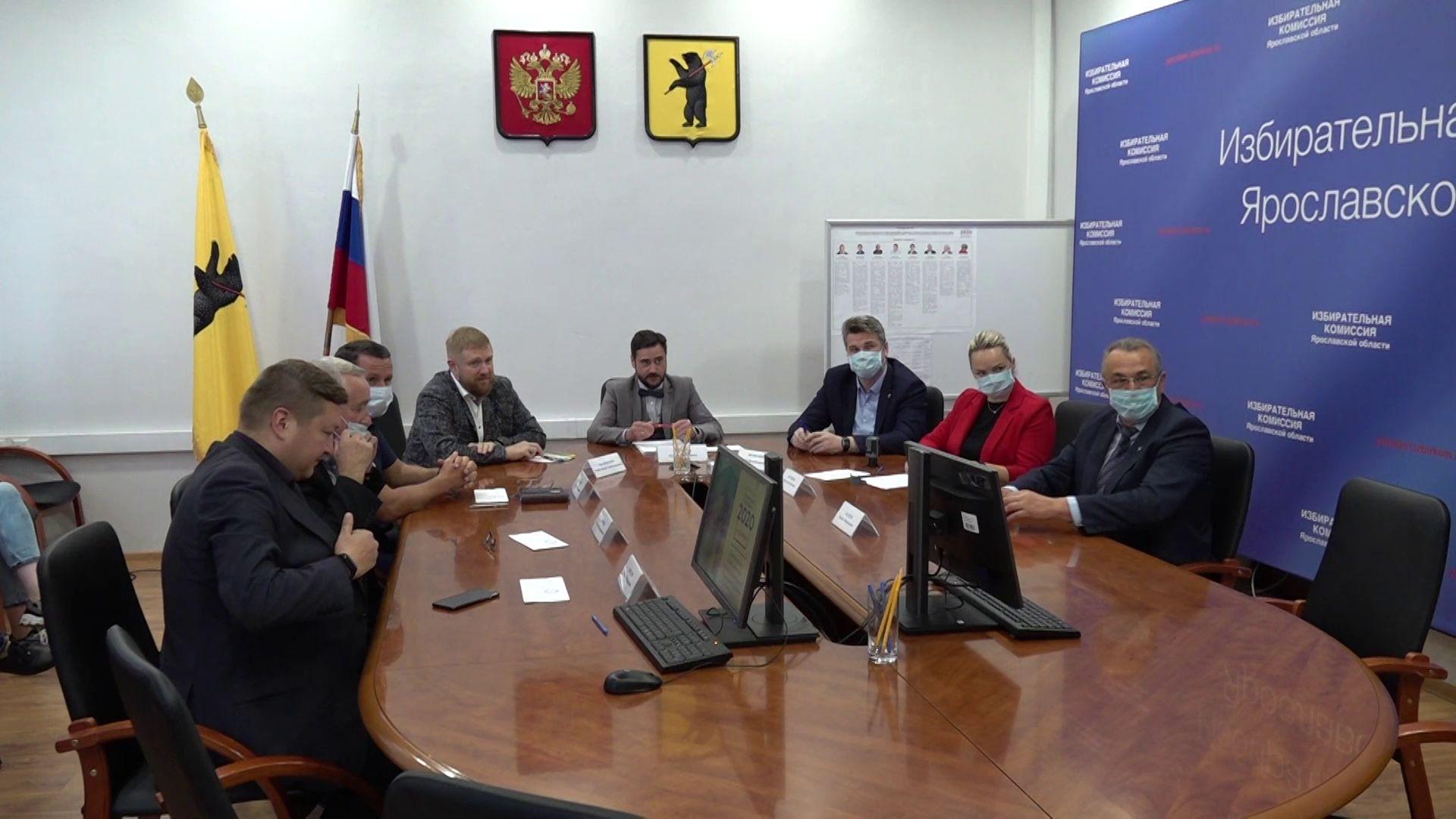 В Ярославле прошла репетиция предстоящего дистанционного электронного голосования