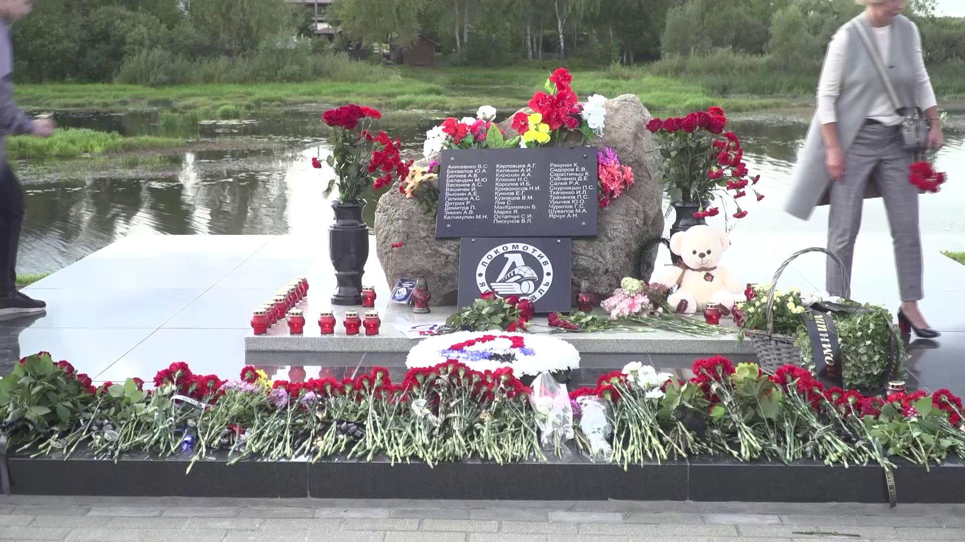 Дмитрий Миронов почтил память погибшего «Локомотива»