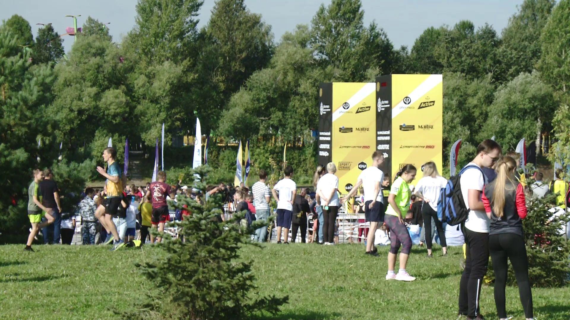 На Стрелке выступили представители 16 спортивных федераций и школ Ярославской области