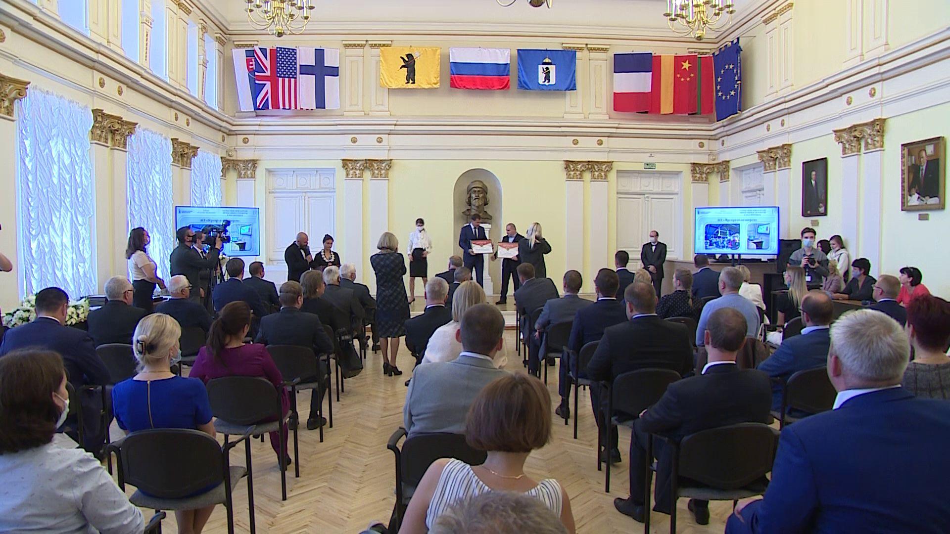 В Ярославле наградили лучшие предприятия