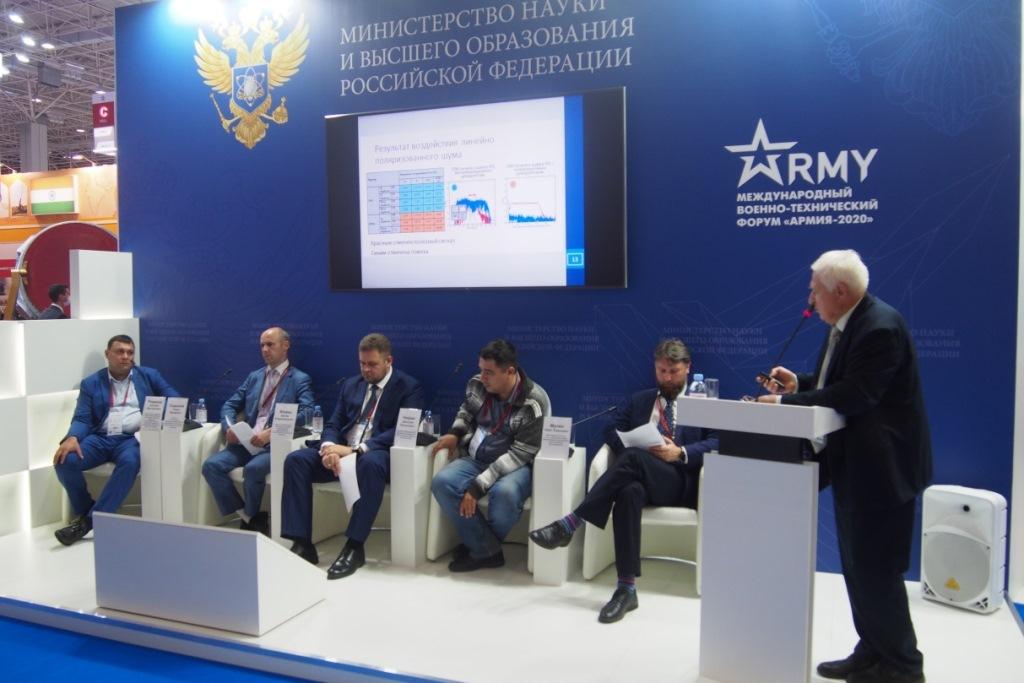 Разработки научной лаборатории ЯрГУ представили на международном форуме