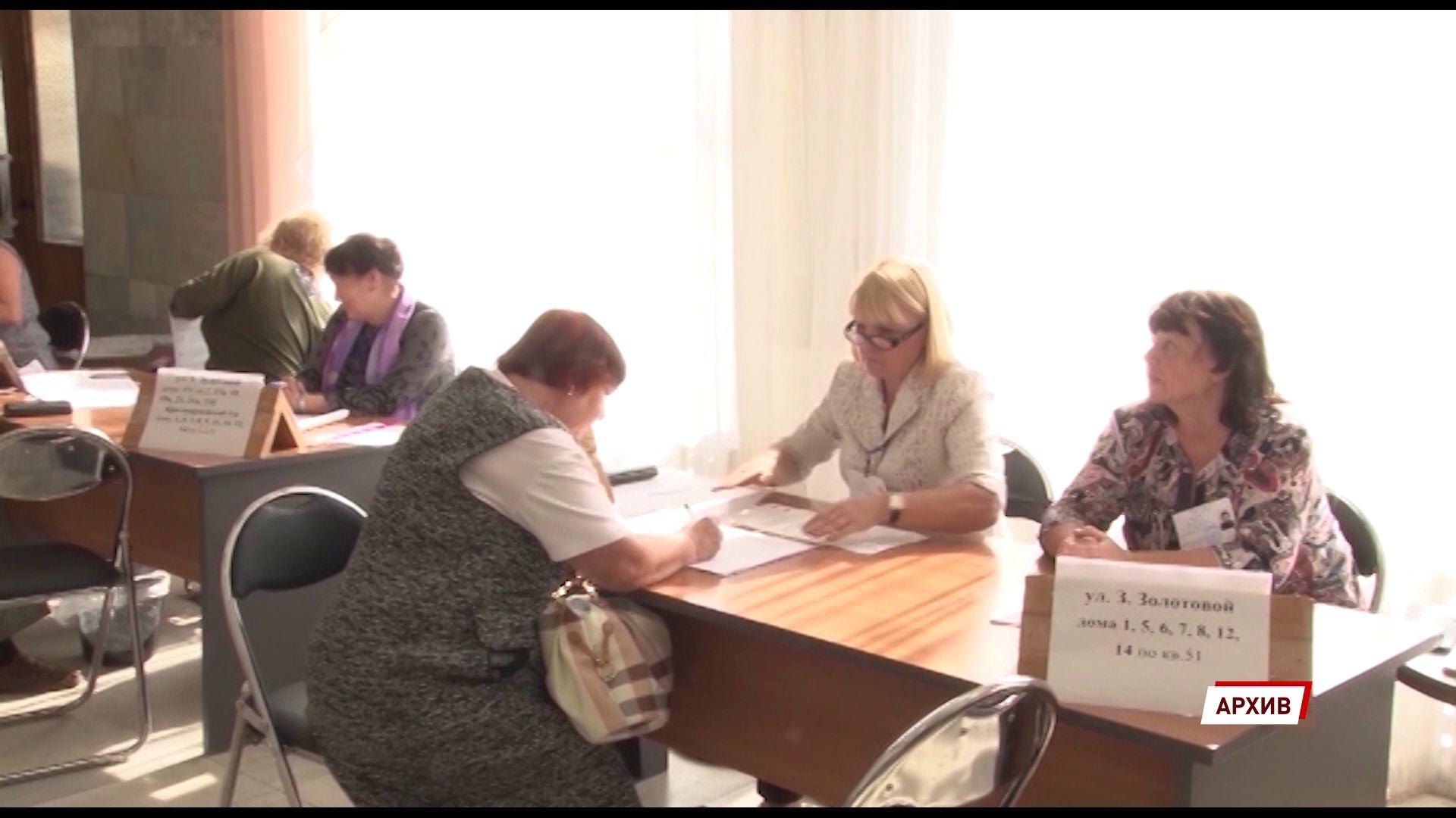 В Ярославской области некоторые школы на несколько дней отменят занятия
