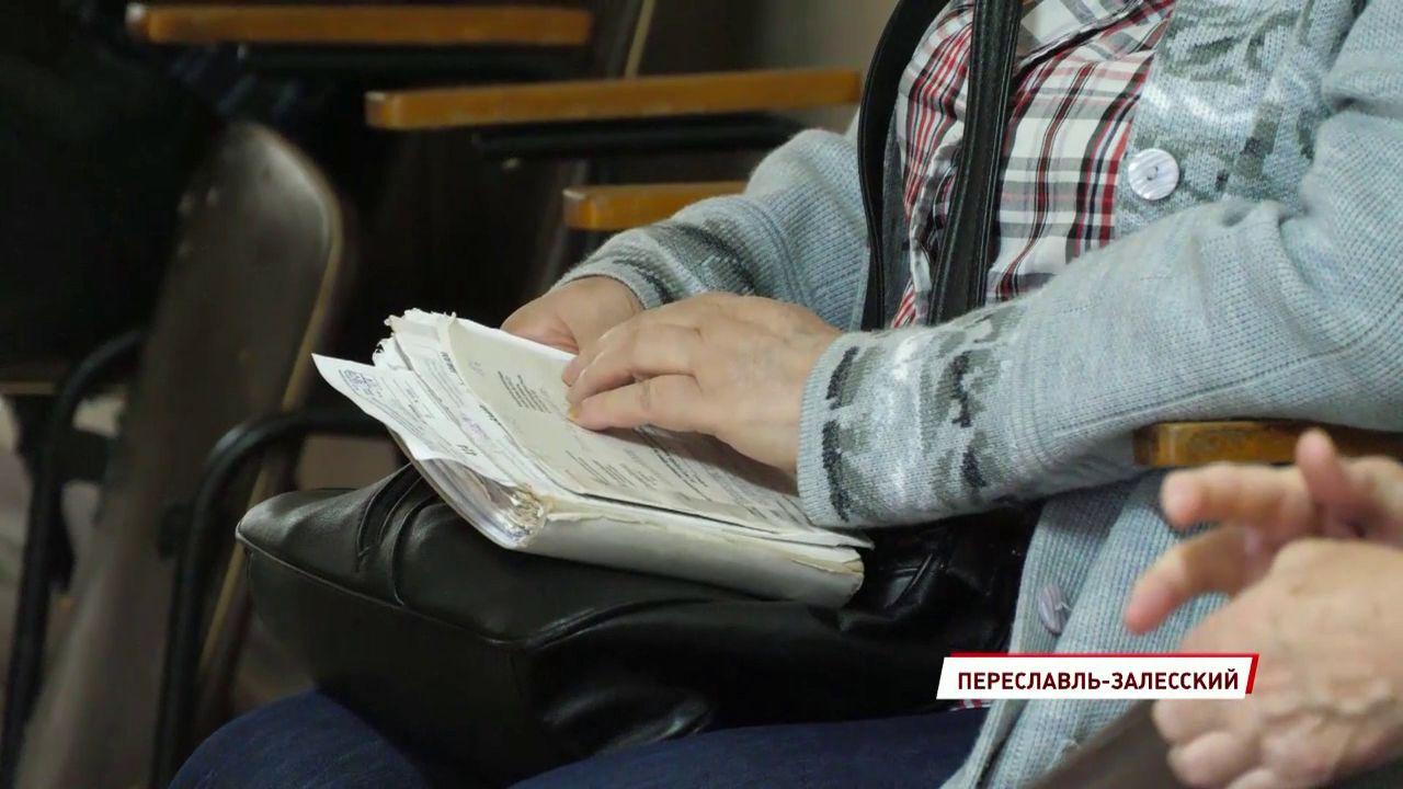 В Переславле шесть студентов медиков начали обучение по целевому договору