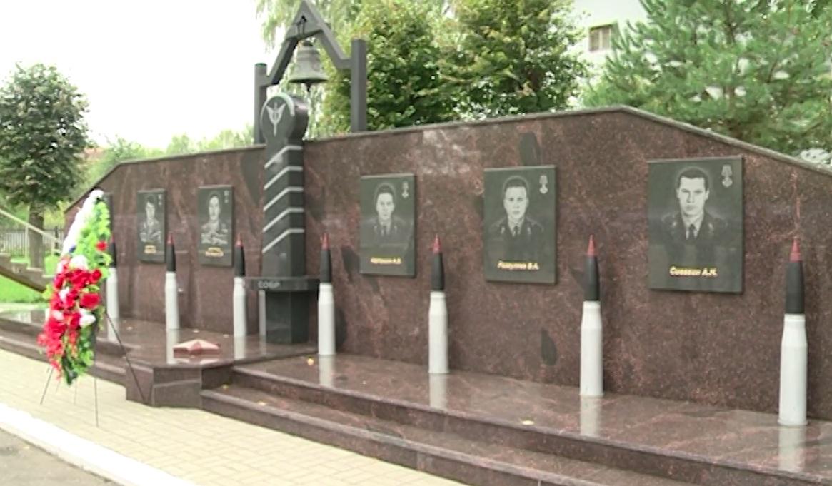 В Ярославле почтили память погибших при исполнении бойцов ОМОНа