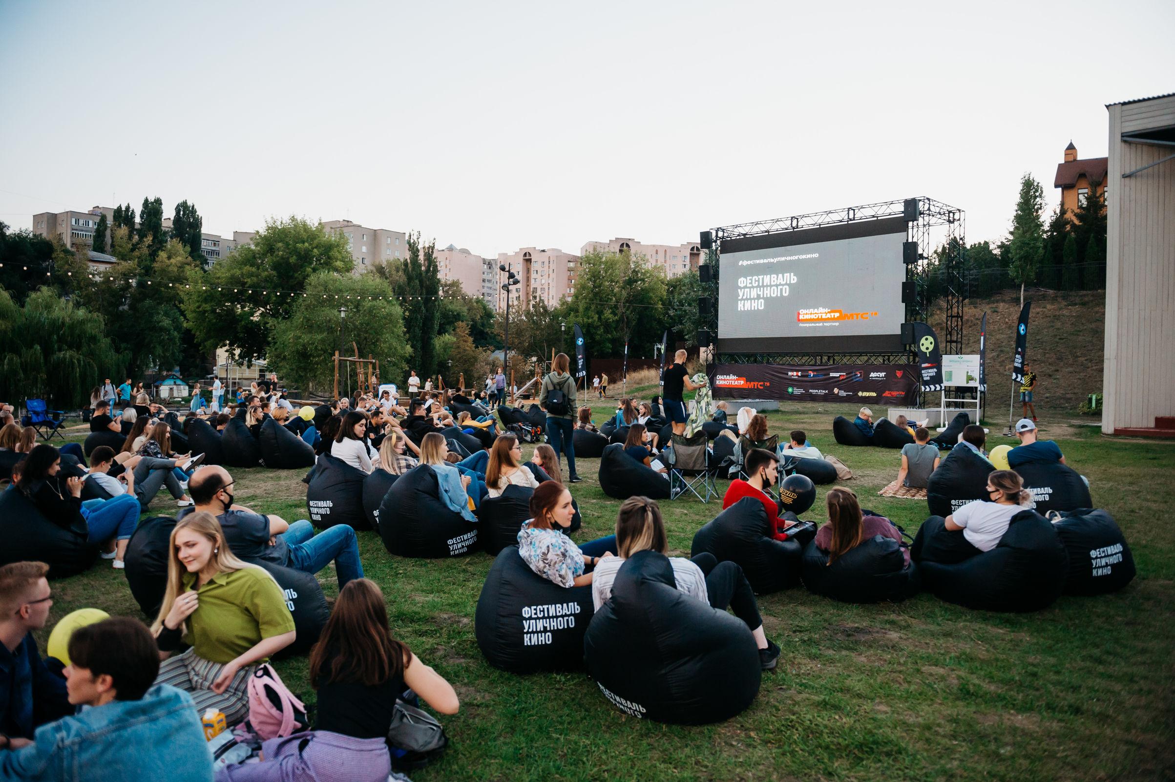 В Ярославле пройдет Фестиваль уличного кино, где зрители решат, кто станет победителем