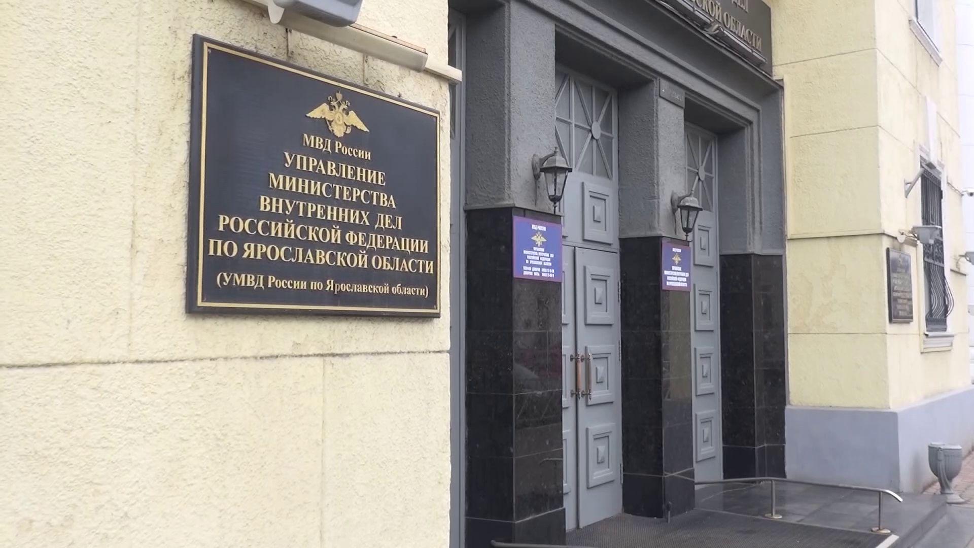 Полиция рассказала о расследовании уголовного дела по нарко-ОПГ