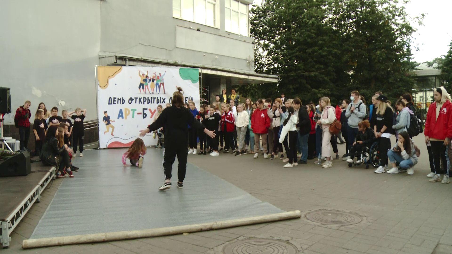 Дворец Молодежи провел день открытых дверей