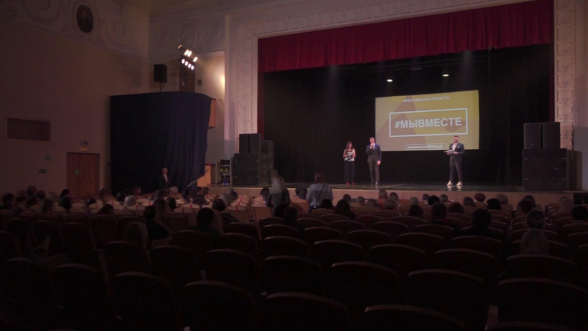 В Ярославле наградили волонтеров, которые помогали нуждающимся в период карантина