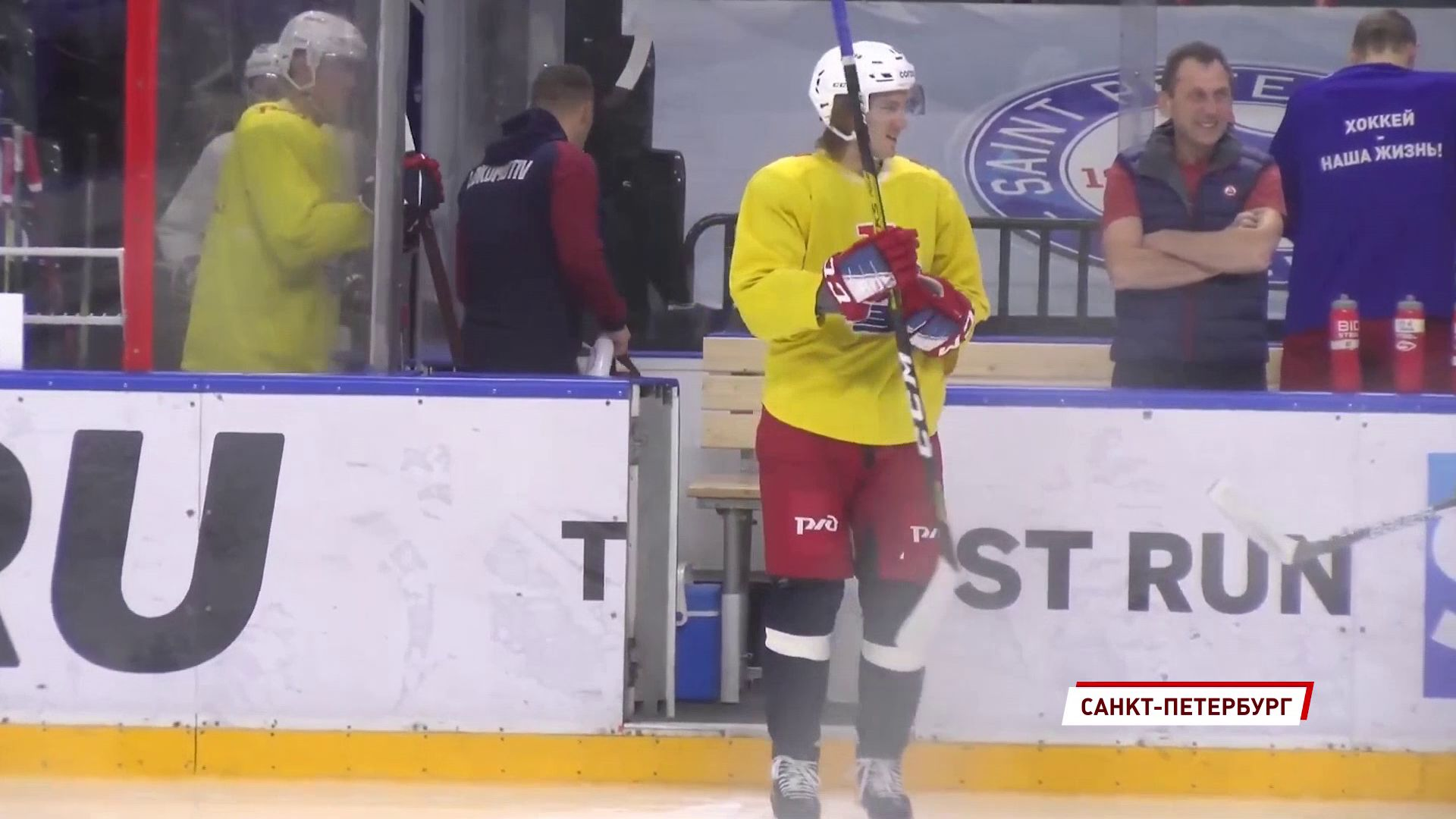 «Локомотив» готовится к гостевому матчу против СКА