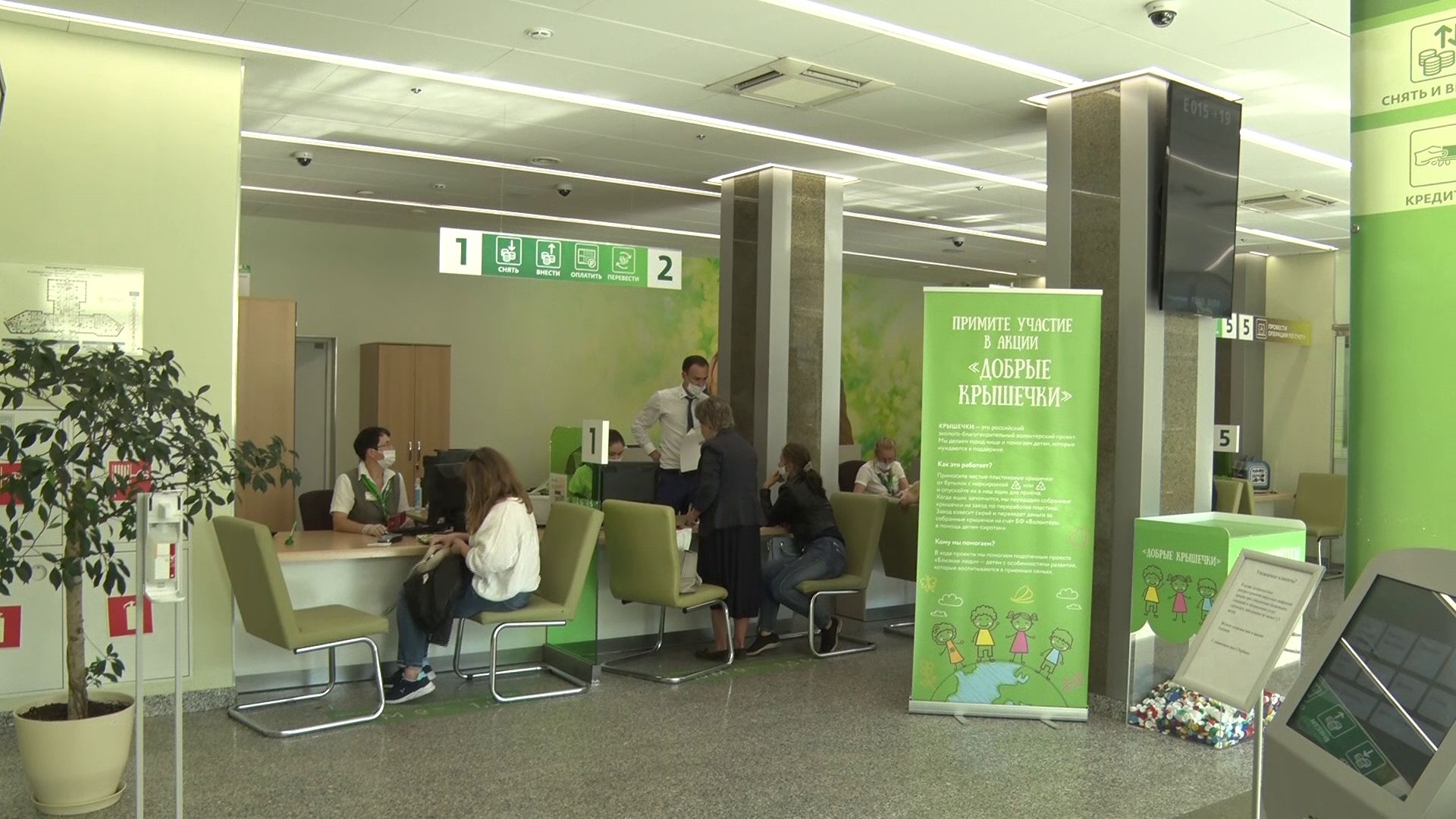 Ярославцы могут взять шестимесячную отсрочку по платежам за кредит
