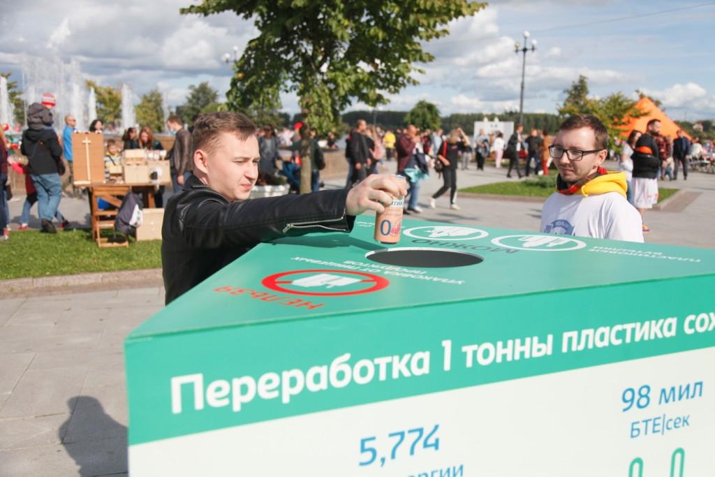 Участники фестиваля «Пир на Волге» собрали более 10 тысяч пластиковых бутылок и 15 тысяч алюминиевых банок для вторичной переработки