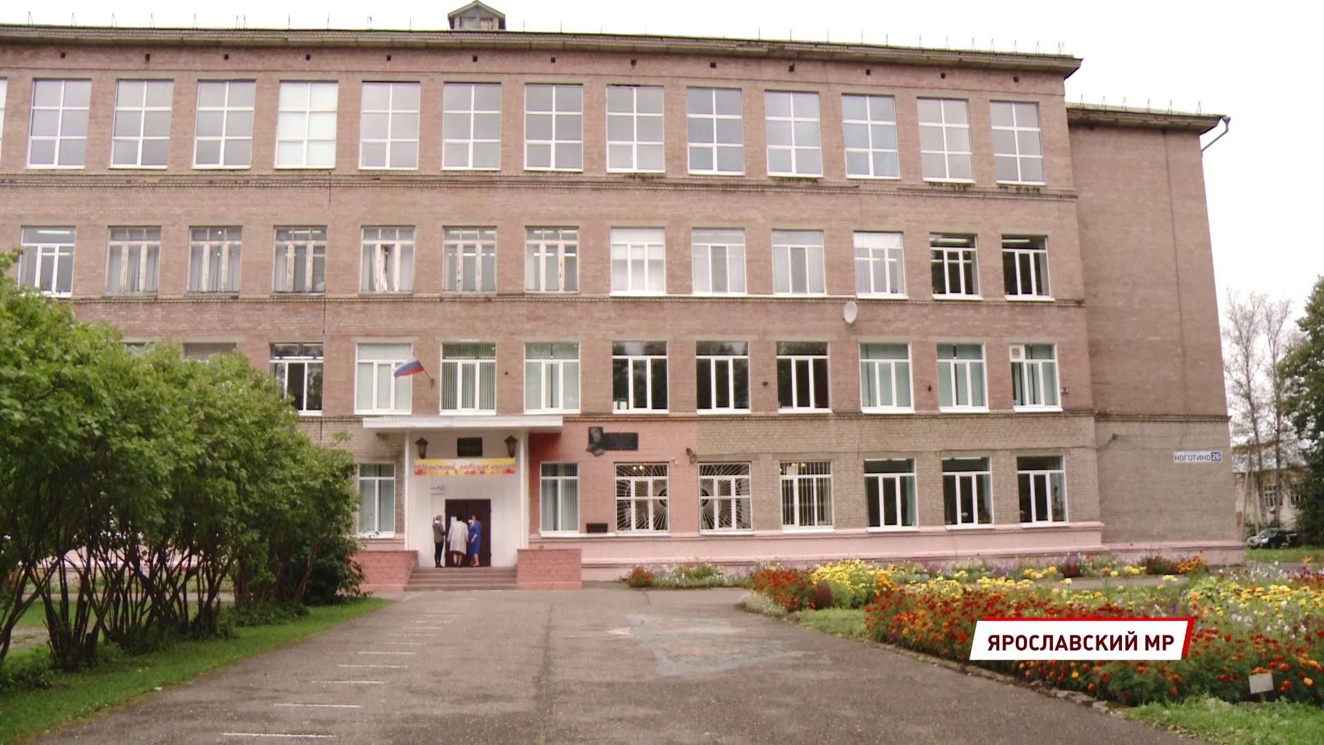 В Красноткацкой школе отремонтировали спортивный зал