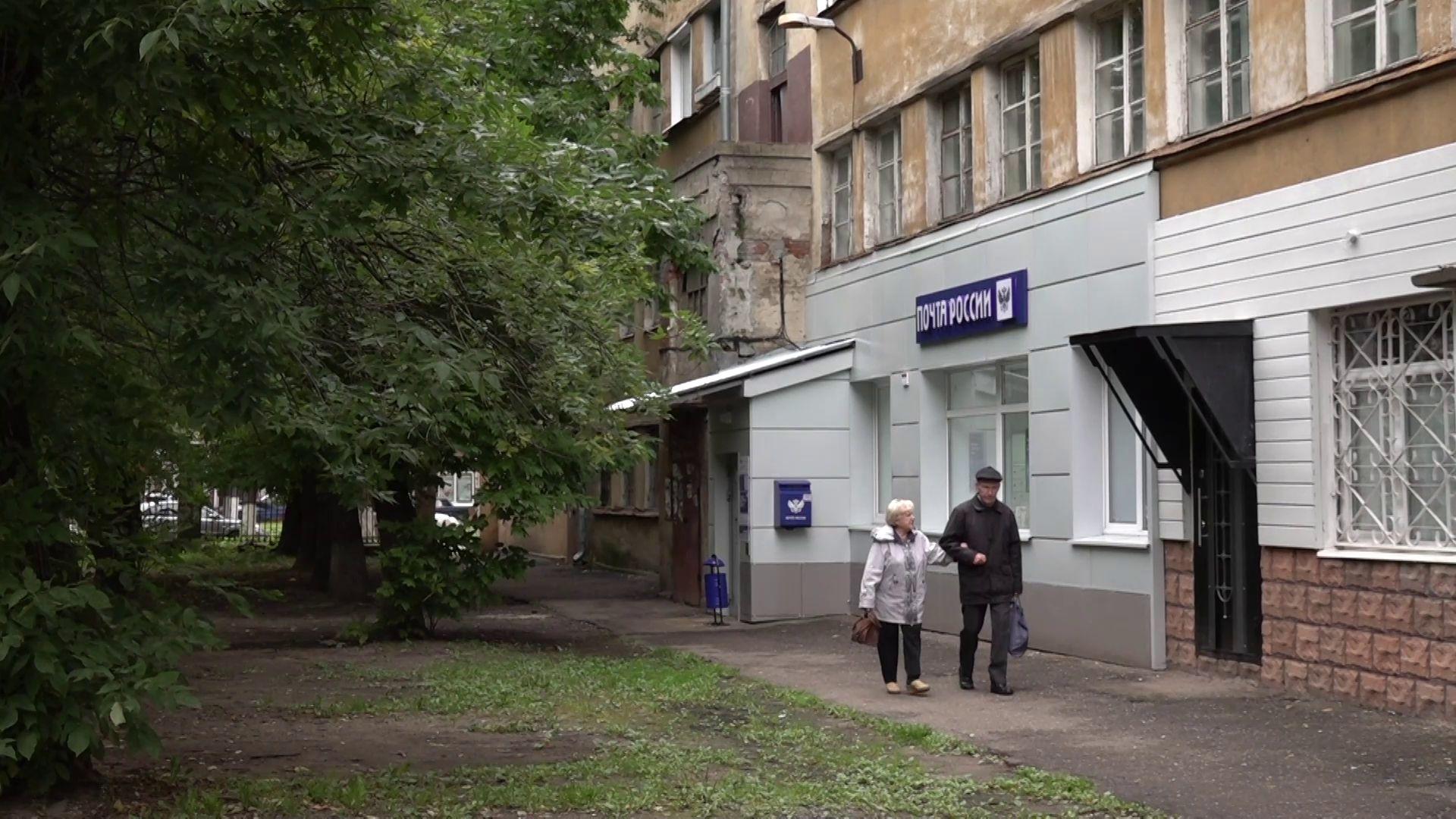 В Ярославле открылось еще одно обновленное отделение Почты России