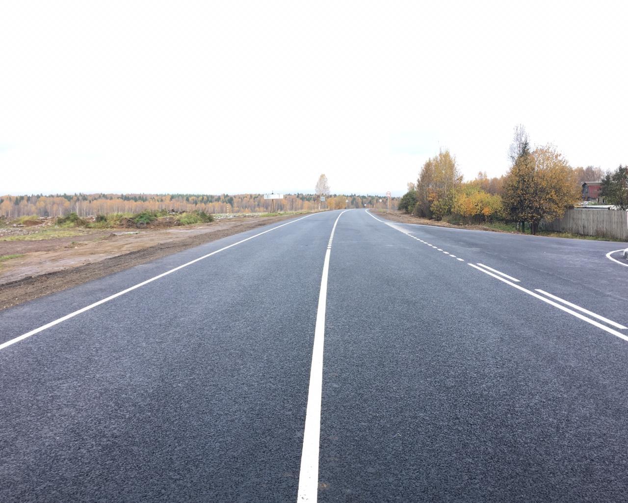 270 километров дорог Ярославской области отремонтируют до конца года