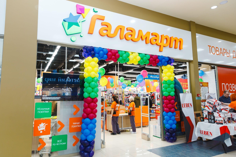 Каждая вторая игрушка за 1 рубль: в Ярославле открывается «Галамарт»
