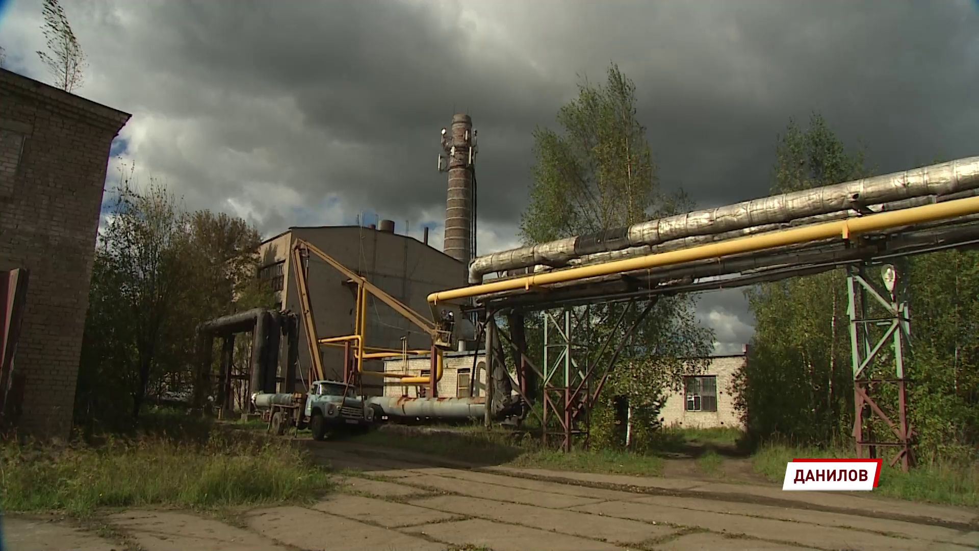 В Данилове начнут подключение тепла 21 сентября