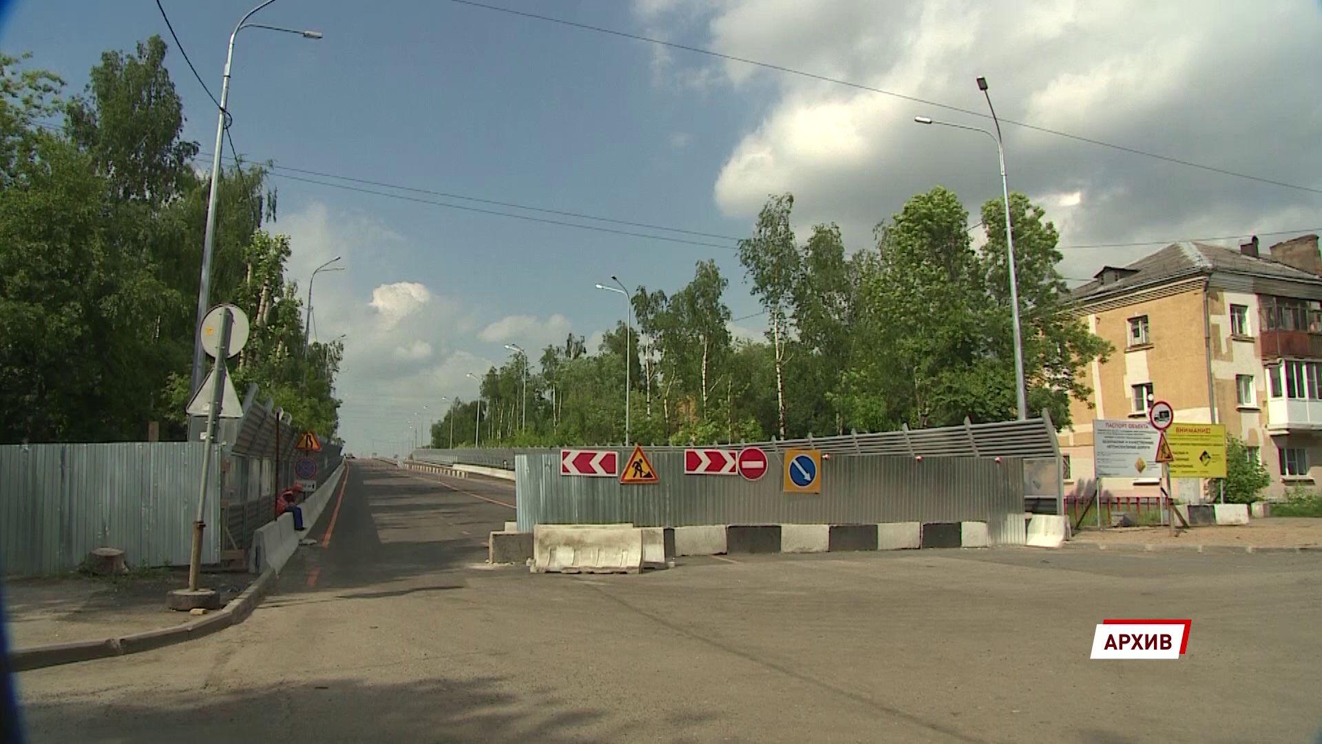 Добрынинский мост все-таки откроют, но только наполовину