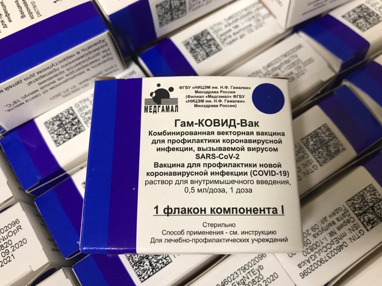 В Ярославскую область поступила первая партия вакцины от коронавируса