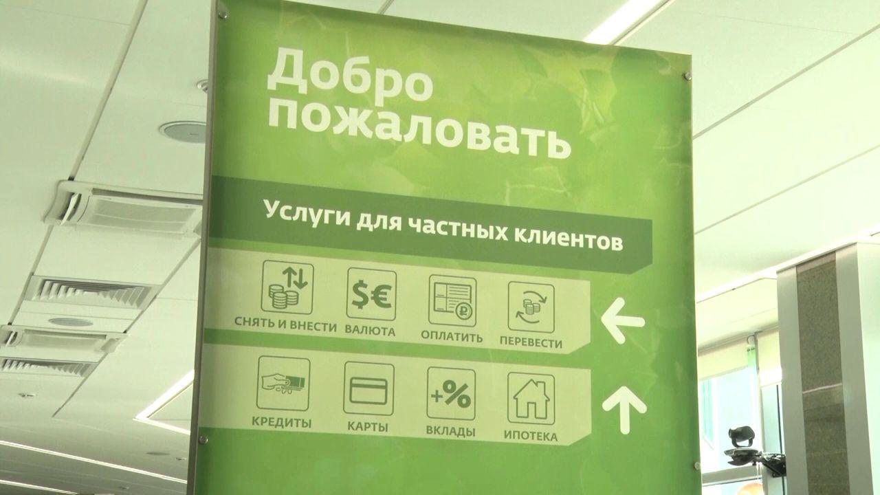 «Личные финансы» от 16.09.20: правила погашения кредита