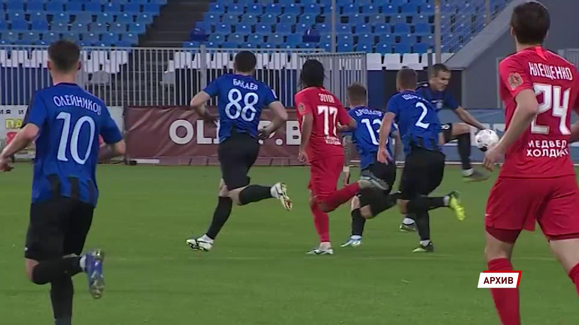 Ярославскому «Шиннику» присудили техническую победу в матче с «Енисеем»
