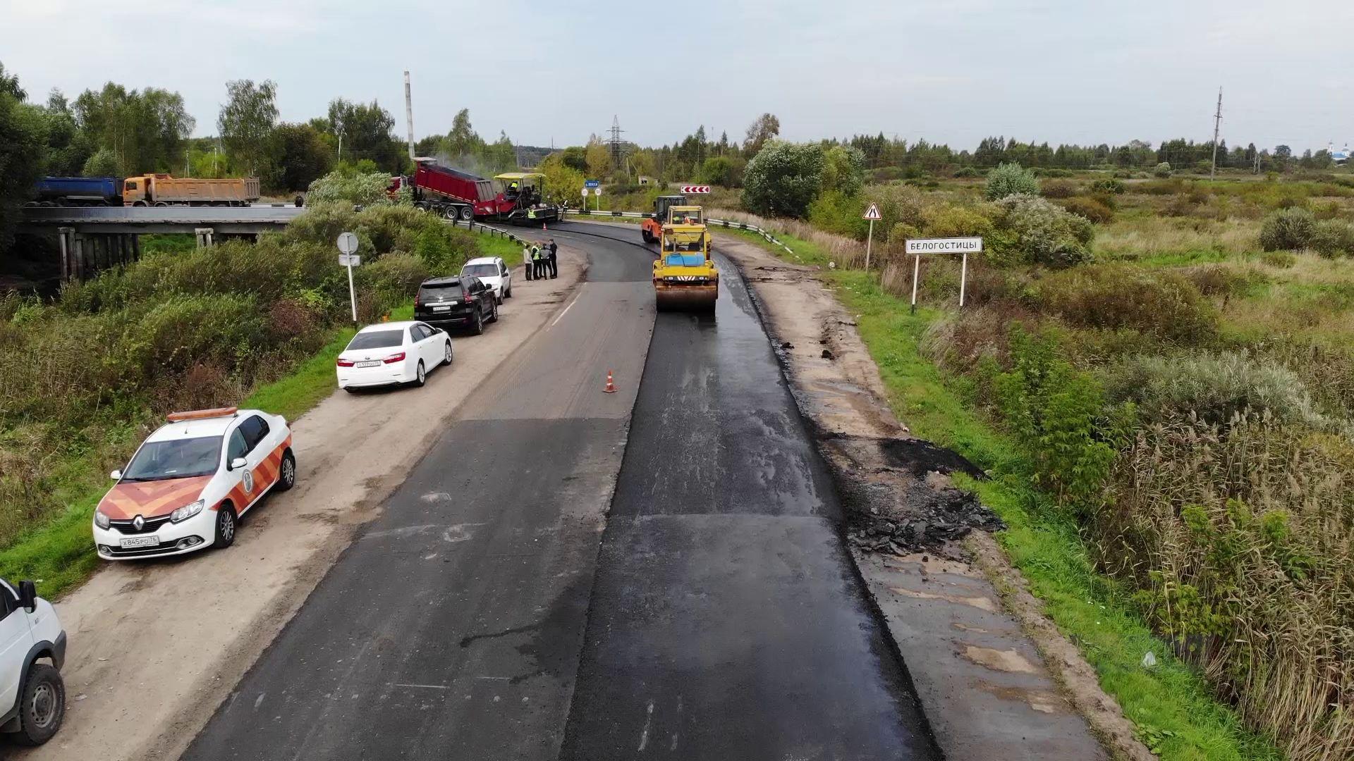 Комиссия проверила ход ремонтных работ на трассе Ростов – Иваново – Нижний Новгород