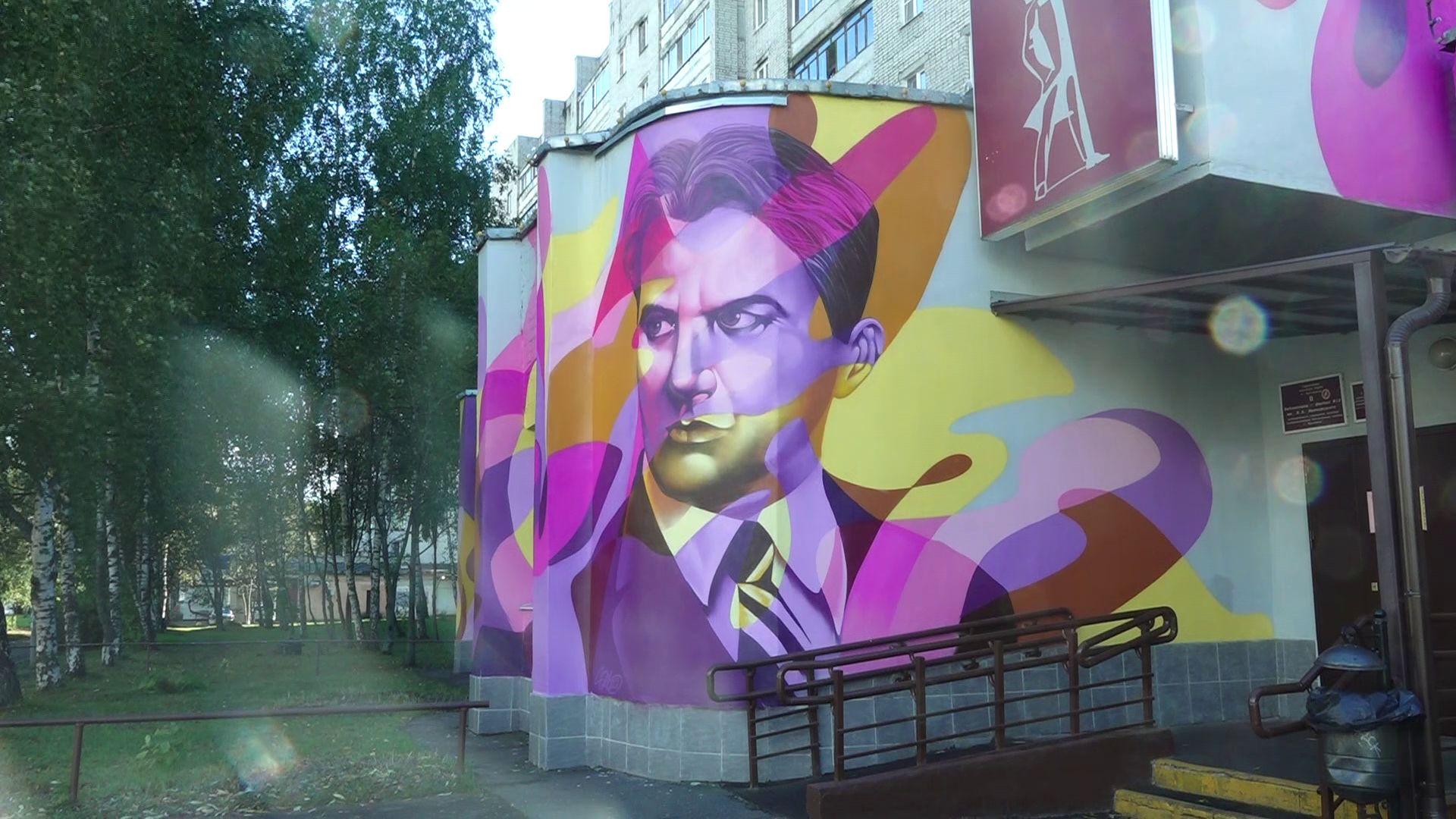 Портрет знаменитого поэта-футуриста украсил фасад библиотеки в Ярославле