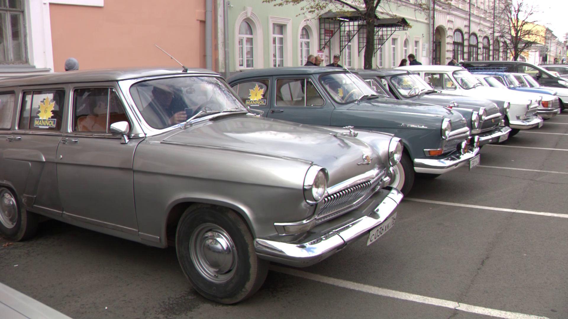 В Ярославле на ралли «Золотая осень» встретились более 20 ретро-автомобилей