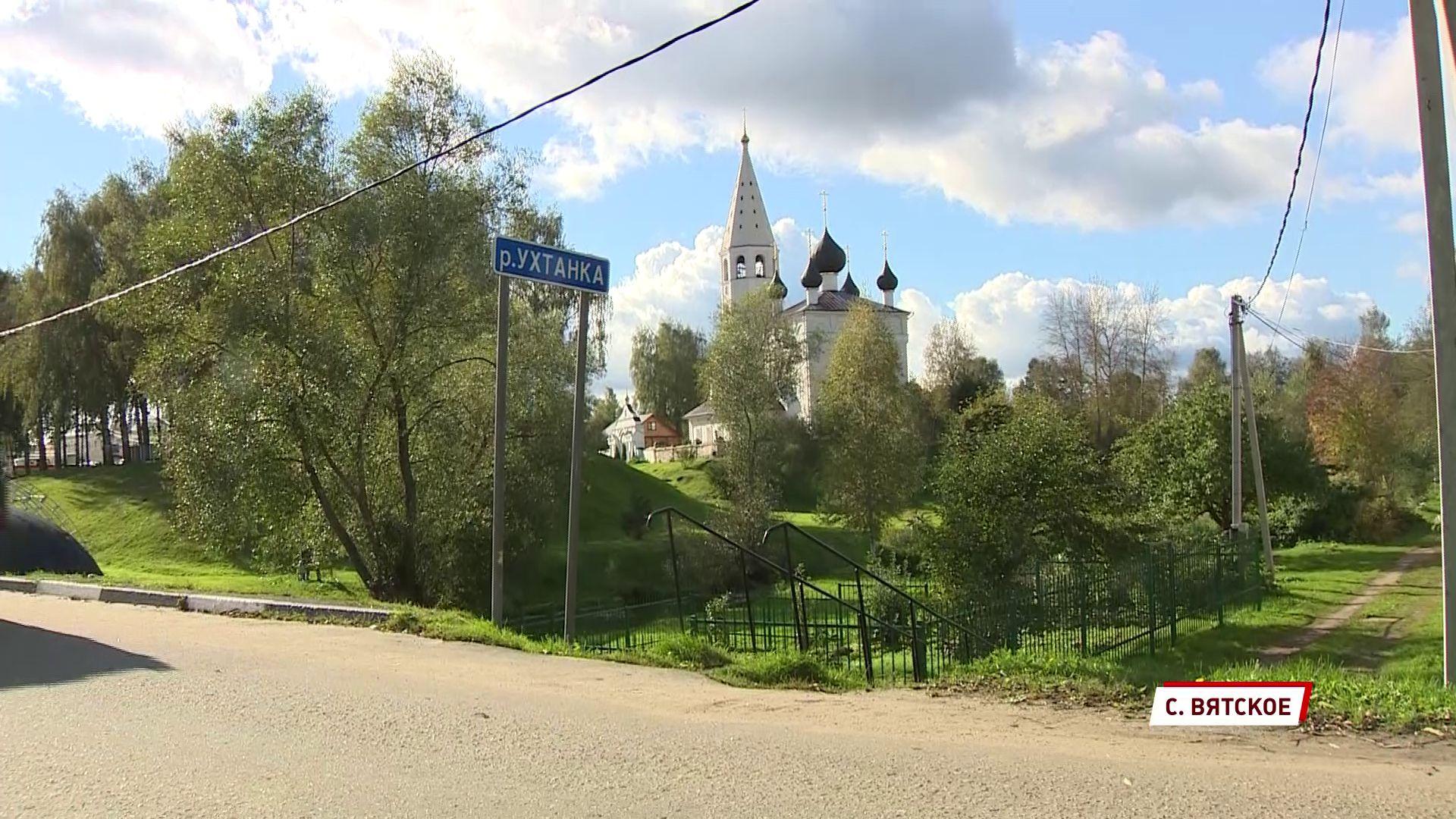 Вятское стало образцом притягательной для туризма деревни