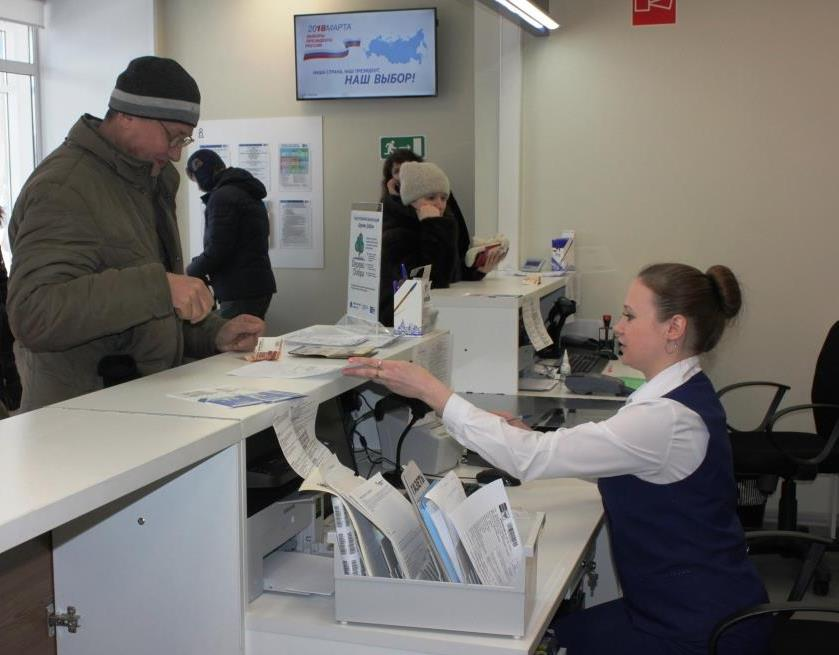 Почта России Ярославской области открыла более ста вакансий для жителей региона