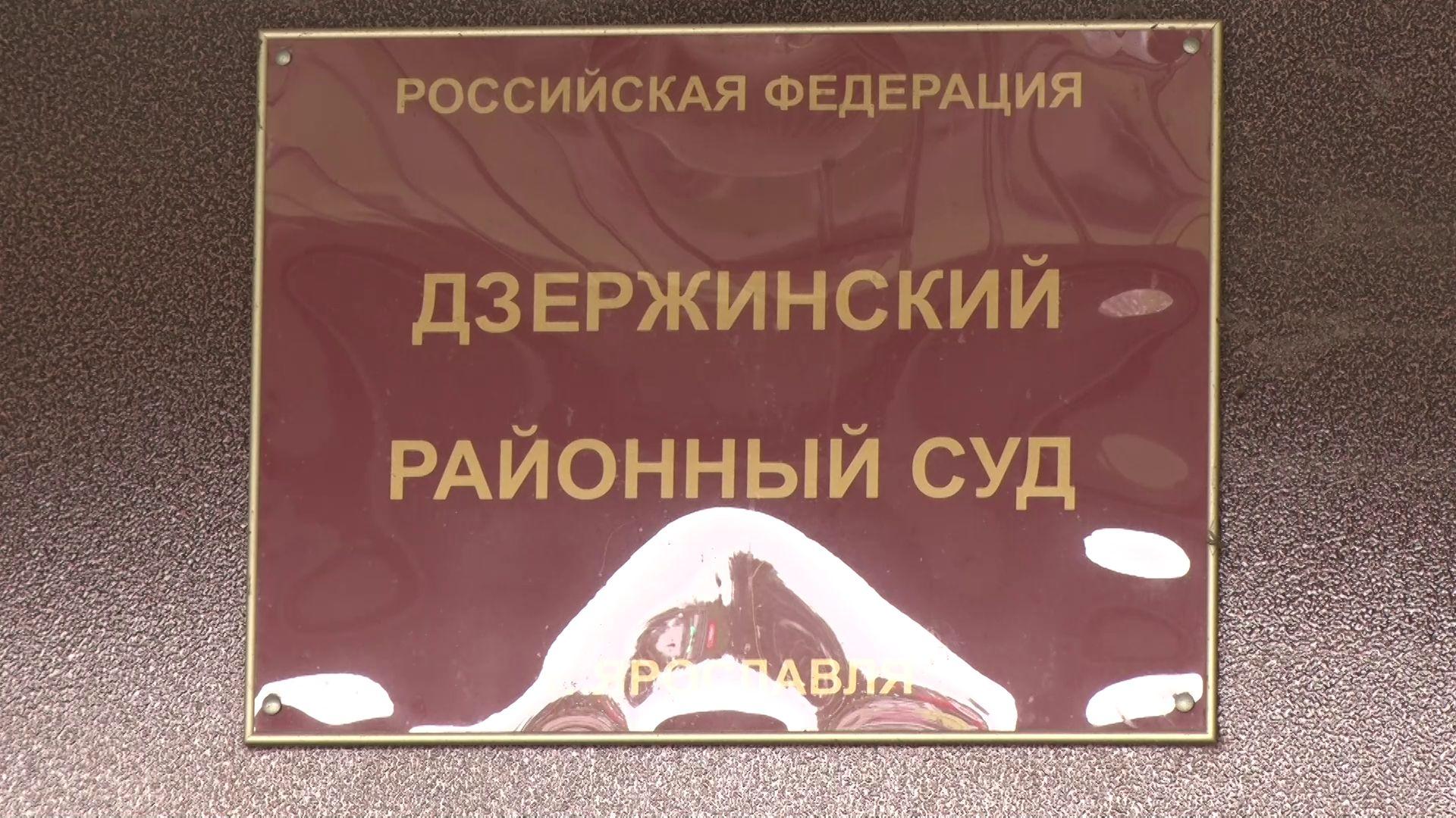 В Дзержинском районе началось рассмотрение уголовного дела об организации незаконной миграции