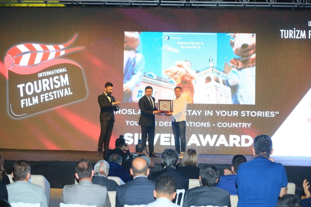 Ролик о Ярославии занял второе место на международном фестивале