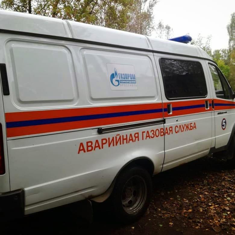 Ярославец, решивший самостоятельно починить газовую колонку, оставил без газа целый подъезд