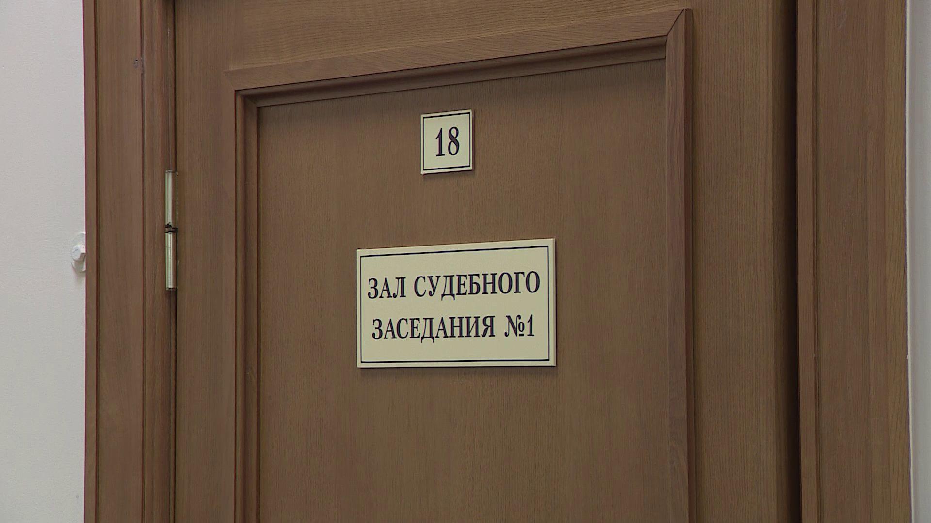 Состоялось первое слушание по обвинению в мошенничестве экс-депутата Яроблдумы