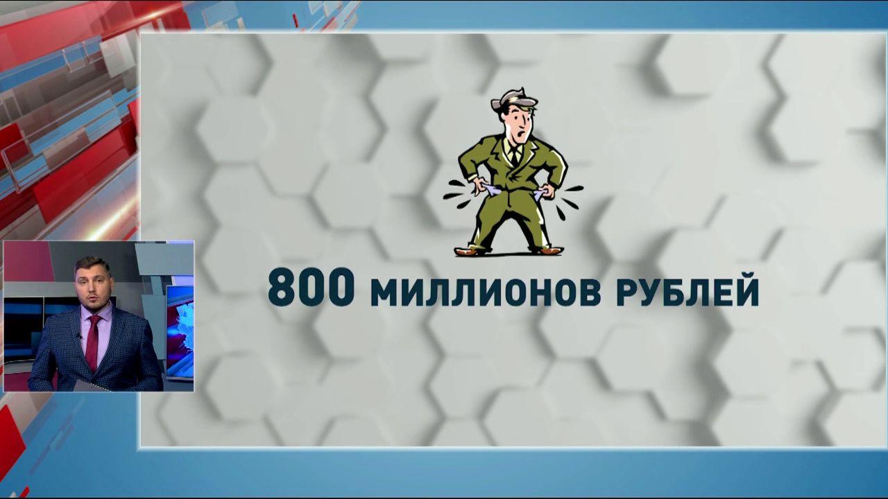 Ярославская областная Дума решила, на что пойдут федеральные деньги