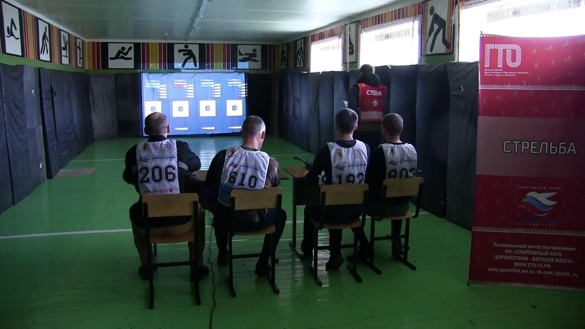 26 осужденных ИК-1 сдали нормативы ГТО