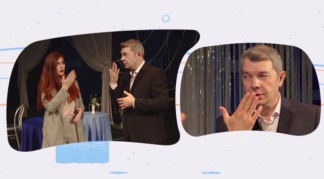 Утреннее шоу «Овсянка» от 24.09.20: мастер-класс от главного режиссера ТЮЗа и лайфхак по работе с гипсокартоном