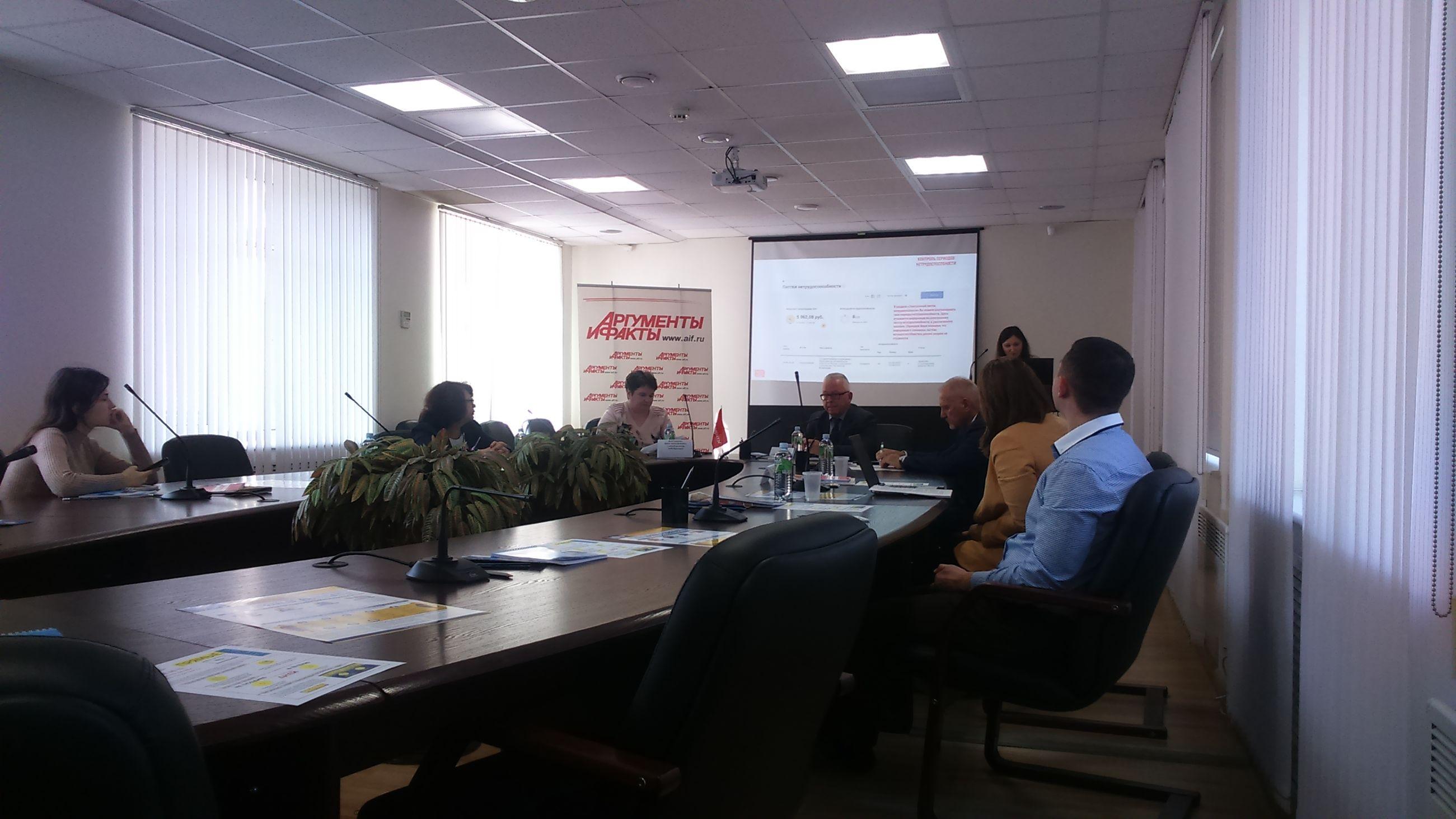 В Фонде социального страхования ярославцам рассказали об изменениях в схеме выплат пособий