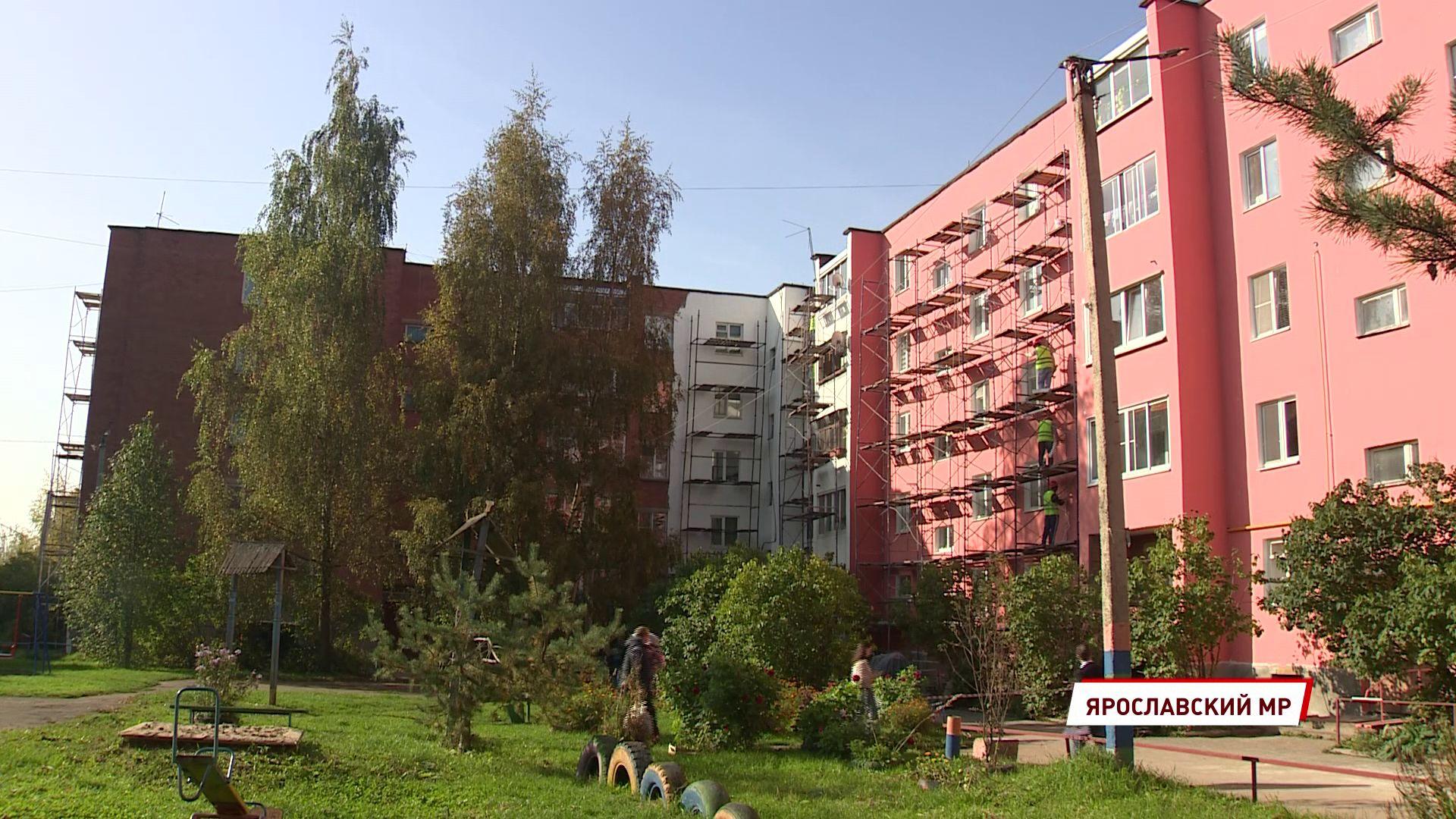 До конца года в Ярославской области преобразится более 45 фасадов зданий