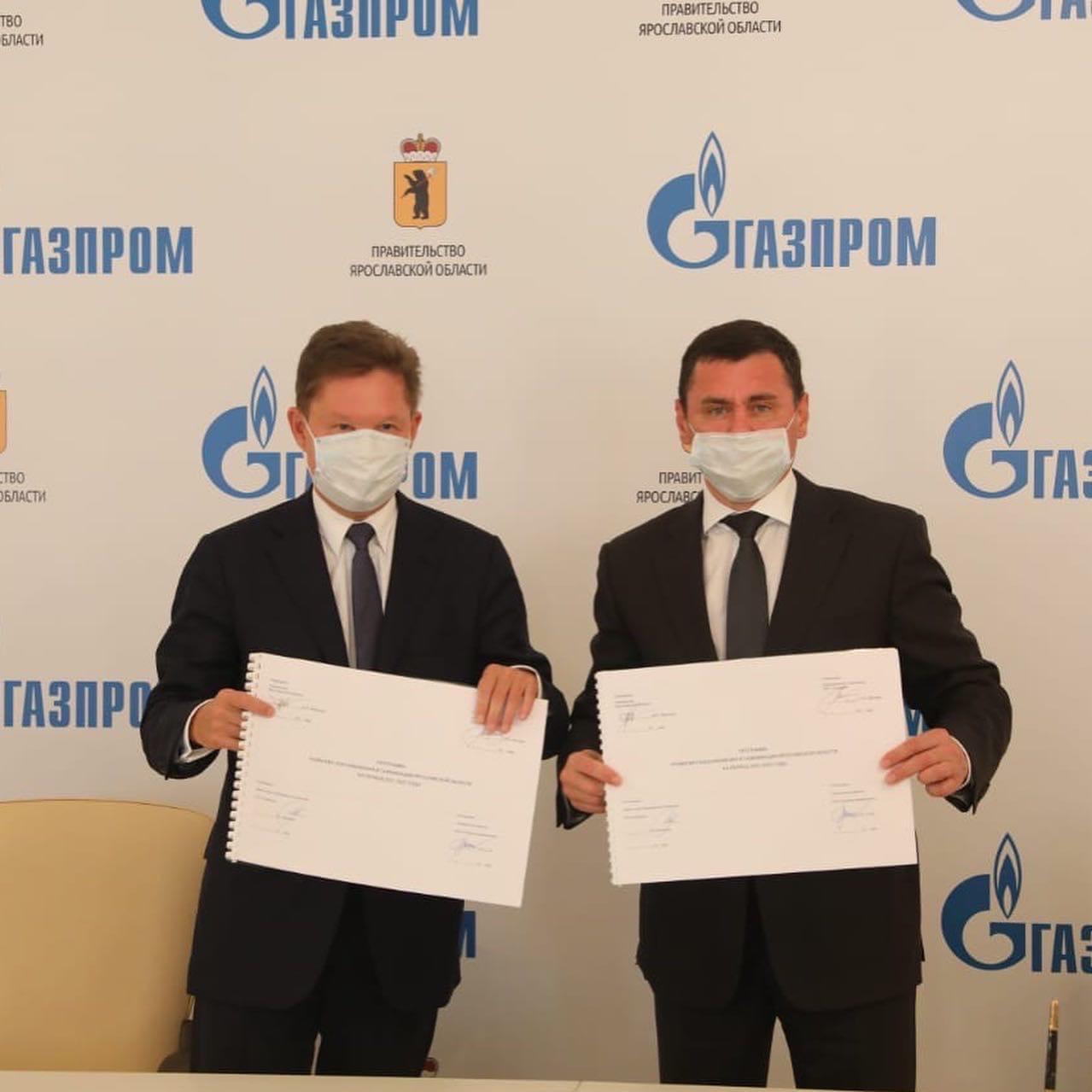 Дмитрий Миронов: в 2021-2025 «Газпром» вложит в Ярославскую область в 13 раз больше, чем за последние четыре года