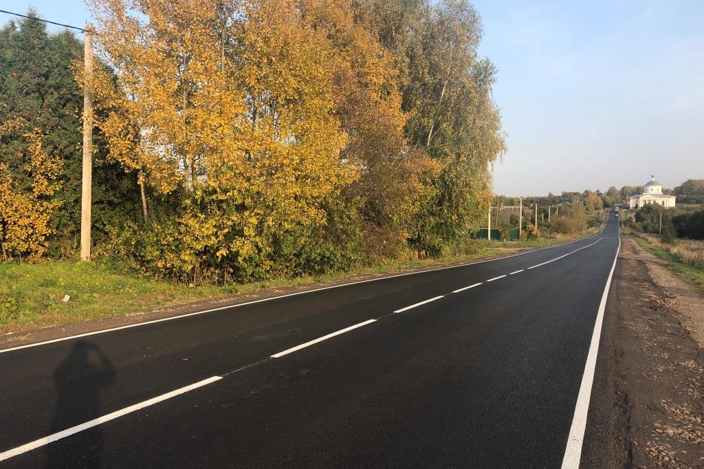 Связывающую два города Золотого кольца дорогу сдадут на месяц раньше срока