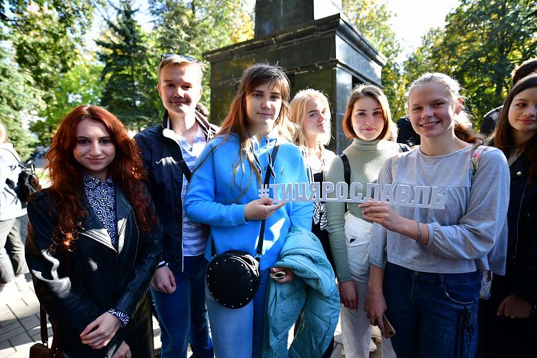 «1010 маршрутов по Ярославлю» прошли по столице Золотого кольца во Всемирный день туризма