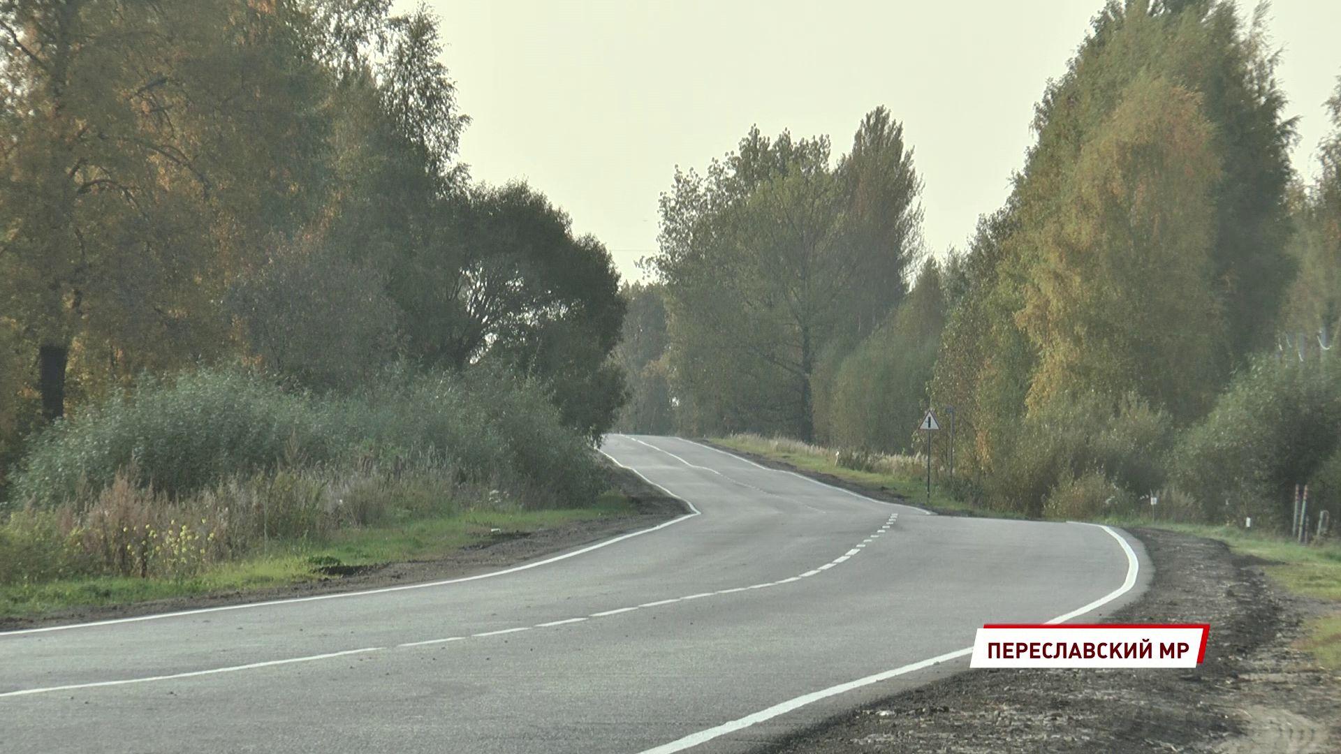 Дорогу на трассе Переславль — Владимир сдали раньше срока