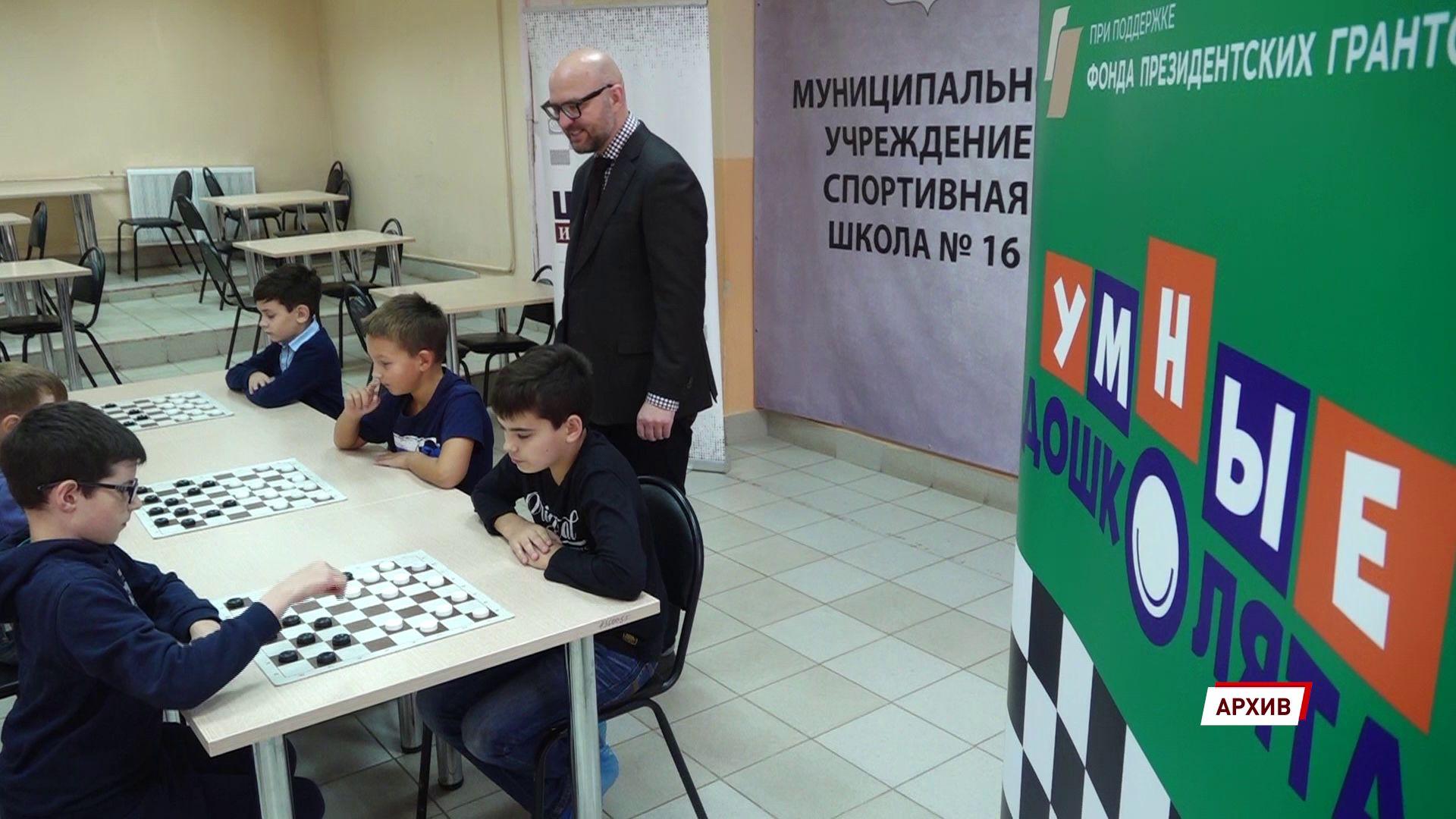 Ярославец стал чемпионом России по быстрым шашкам